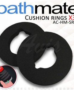 Bathmate X30 Support Rings Pack AC-HM-SR30