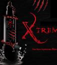 hyromax-xtreme-bathmate-pumps