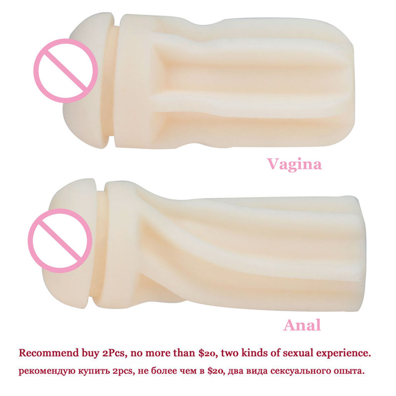 Vagina for men